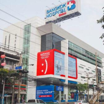 タイ-バンコク-バンコク病院 歯科センター-Bangkok Hospital Dental Center-タイランドピックス