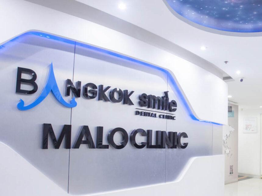 タイ-バンコク-バンコク スマイルデンタルクリニック(アソーク本店)-Bangkok Smile Dental Clinic, Asok Branch-タイランドピックス