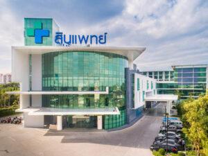タイ-バンコク-シンファット シーナカリン病院-Synphaet Srinakarin Hospital-3タイランドピックス