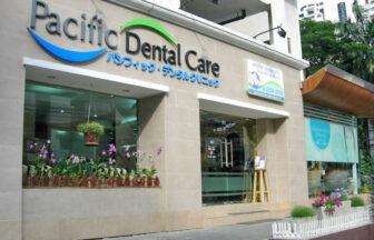 タイ-バンコク-パシフィックデンタルクリニック-Pacific Dental Care Clinic-タイランドピックス